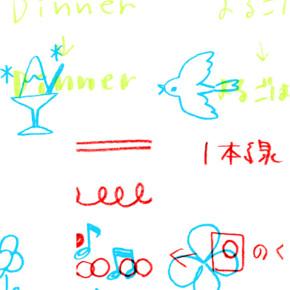 NHKカルチャー札幌教室|講座はじめます!(3回限定