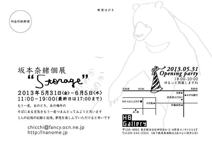 2013_exhibition_002