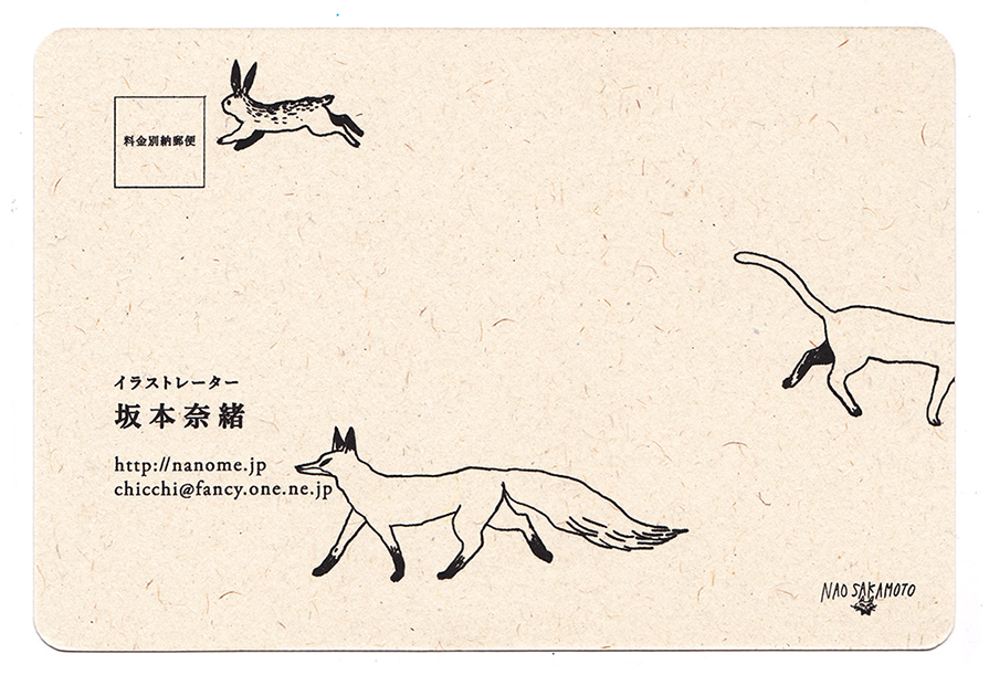2016_kanchu_02