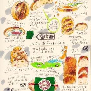 #坂本おいしいログ7|ソーケシュ製パン×トモエコーヒー