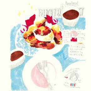 #坂本おいしいログ15|フレンチトースト