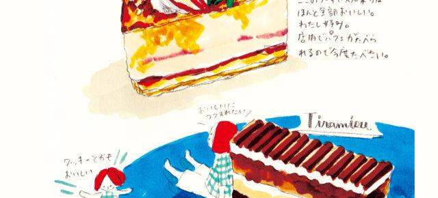 #坂本おいしいログ16|BIENETRE
