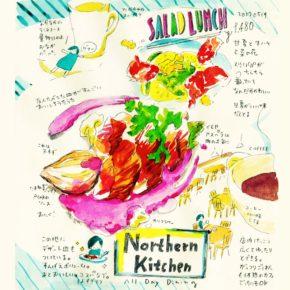 #坂本おいしいログ21|Northern Kitchen