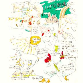 #坂本おいしいログ22|ハイジ牧場