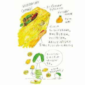 #坂本おいしいログ12|VIRON