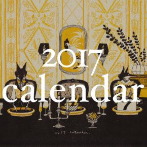 2017 どうぶつ calendar|販売