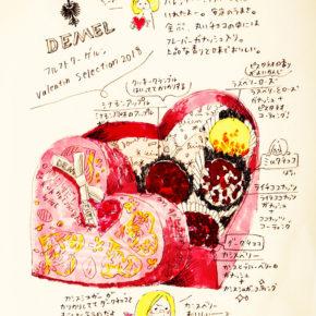 #坂本おいしいログ|バレンタインDEMEL