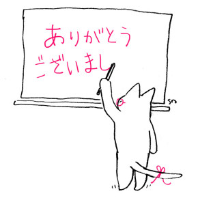 NHKカルチャー札幌教室|ありがとうございました