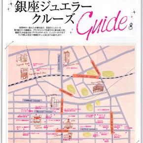 MISSウエディングジュエリー2016|銀座MAP