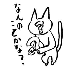 LINEスタンプ販売|第2弾|しろめちゃん#02