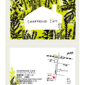 chartreuse cafe|ショップカード