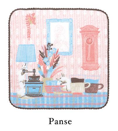 h_panse