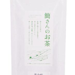 簡さんのお茶|パッケージ<山>