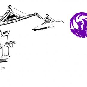 歌舞伎のとばくち