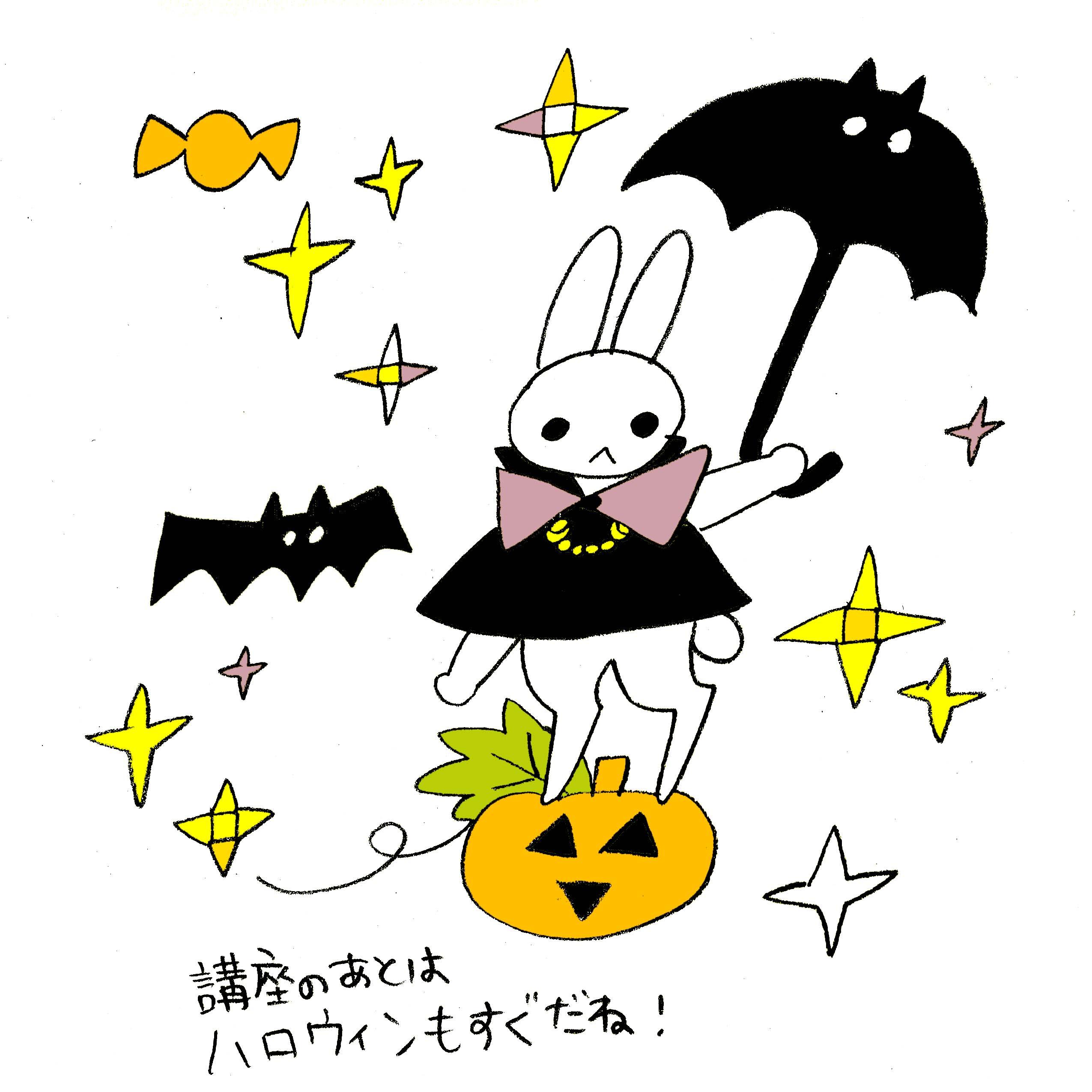 kokuchi_03