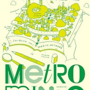 『Metro min.』  No.114