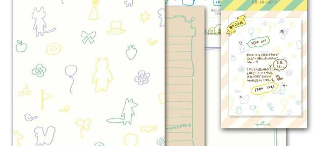 ボールペンイラストレターセット|小さな動物|ナチュラル