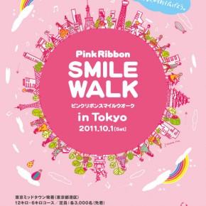 pinkribbonfestival|ピンクリボンスマイルウオーク