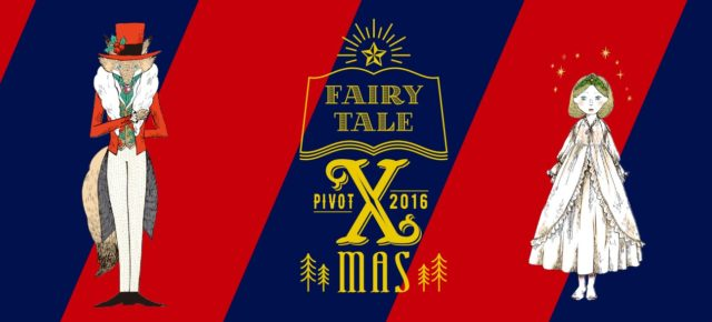 PIVOT FAIRYTALE CHRISTMAS