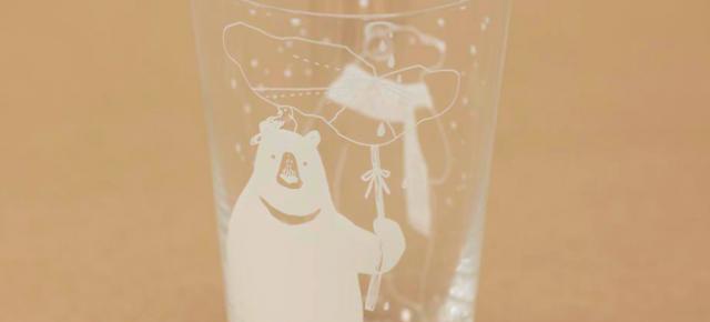 しろくまくろくまグラス