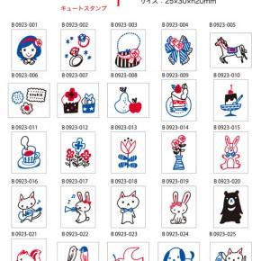 Cute Stamp|坂本の絵のはんこ