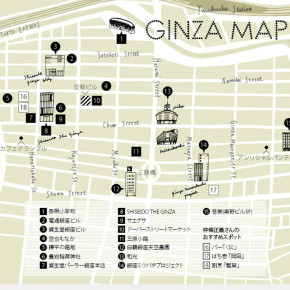 hanatsubaki website|GINZAMAP