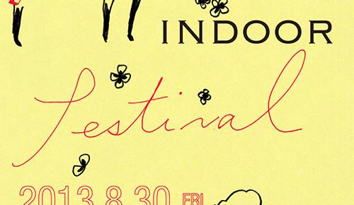 yanokami indoor festival