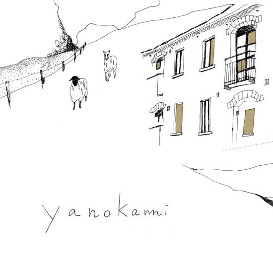 http://www.nanome.jp/sakamoto/wp-content/uploads/yanokami_jacket.jpg